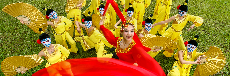 Singapore Chinese Orchestra